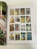 Fibre Mood -  Magazine NR.16 € 12,50 p/s_
