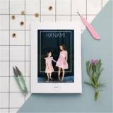 StraightGrain - Hanami_