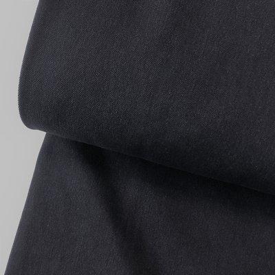CPOUPON 45cm Denim / Jeansstof donkerblauw STRETCH - €15,20