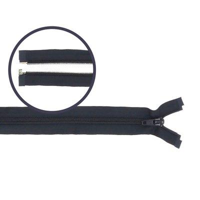 Deelbare spiraal rits 50cm ANTRACIET €4,50