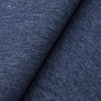 Boordstof jeans 140 cm breed